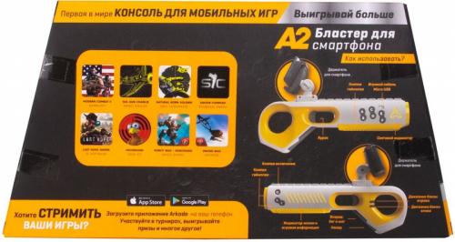 8  шт. доступно/Бластер ARKADE A2