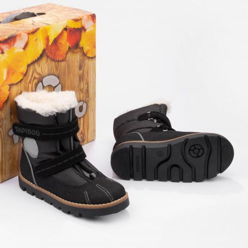 Ботинки зимние детские FT-23025.21-WL01O.01