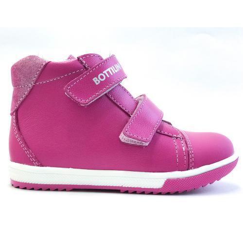Ботинки для девочки BL-185(10)