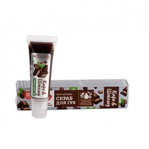 Скраб для губ Кофе и Шоколад 14мл КНК