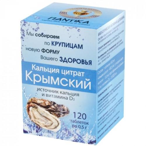 Кальция Цитрат Крымский и Витамин D3 120таб