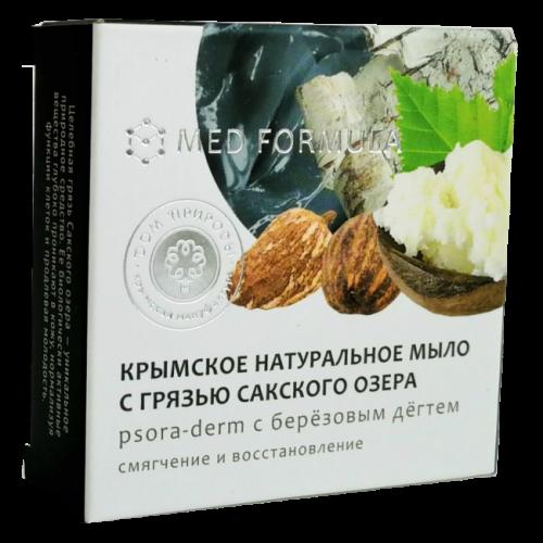 Мыло с Грязью Сакского Озера MED formula PSORA-DERM с березовым дегтем 50гр ДП