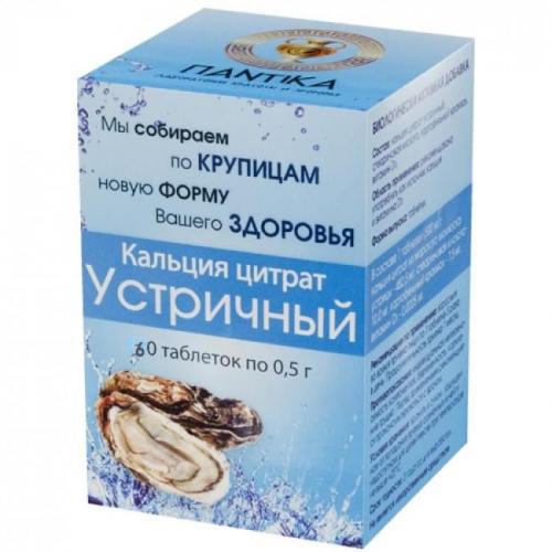 Кальция Цитрат Устричный и Витамин D3 60таб