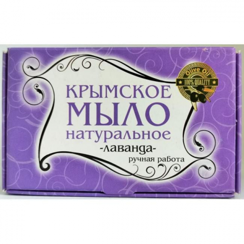 Крымское мыло большое Лаванда