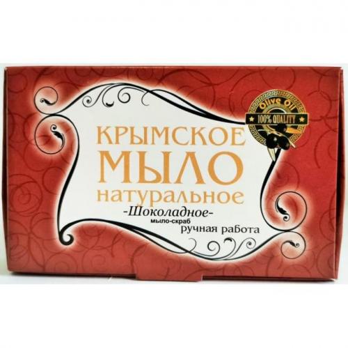 Крымское мыло большое Шоколадное