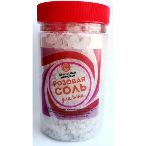 Розовая Соль для Ванн 850гр