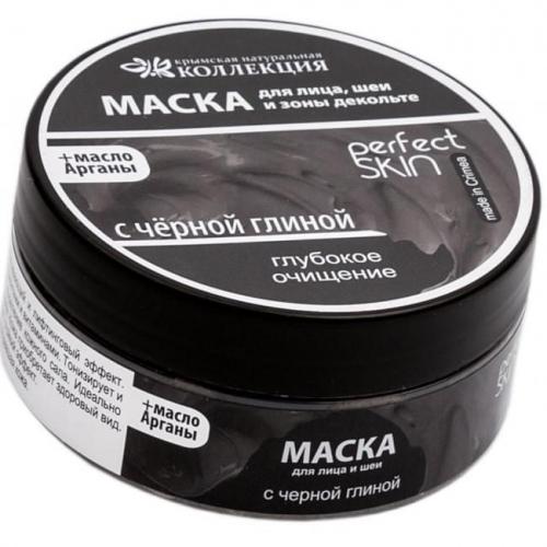 Маска для Лица с Чёрной Глиной PERFECT SKIN КНК 150гр