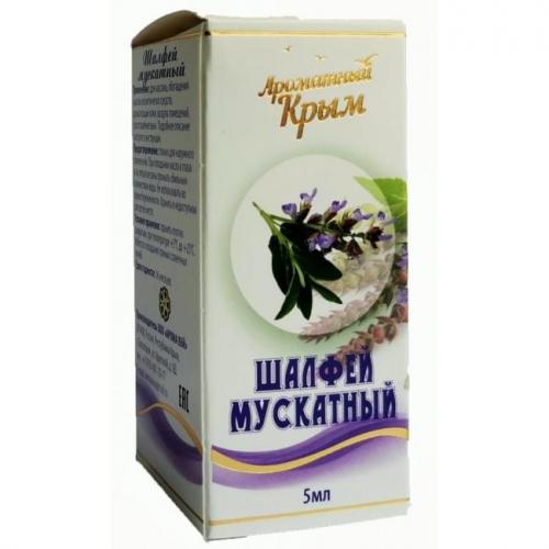 100% Натуральное Эфирное Масло ШАЛФЕЙ МУСКАТНЫЙ 5мл Ароматный Крым