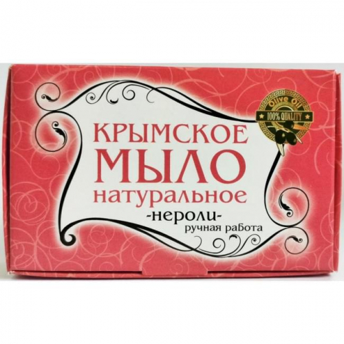 Крымское мыло среднее Нероли
