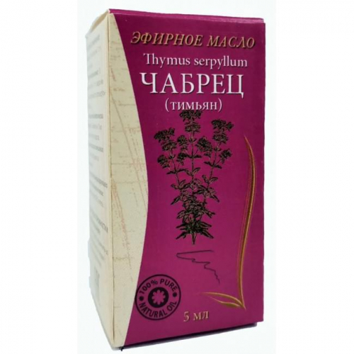 Масло эфирное ЧАБРЕЦ (тимьян) 5мл
