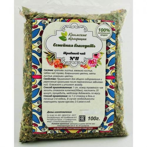 Травяной Чай No11 Семейная Благодать Крымские Традиции 100гр