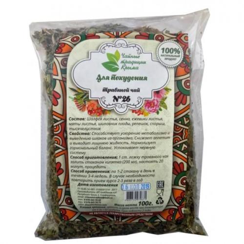 Травяной Чай No26 Для Похудения Крымские Традиции 100гр
