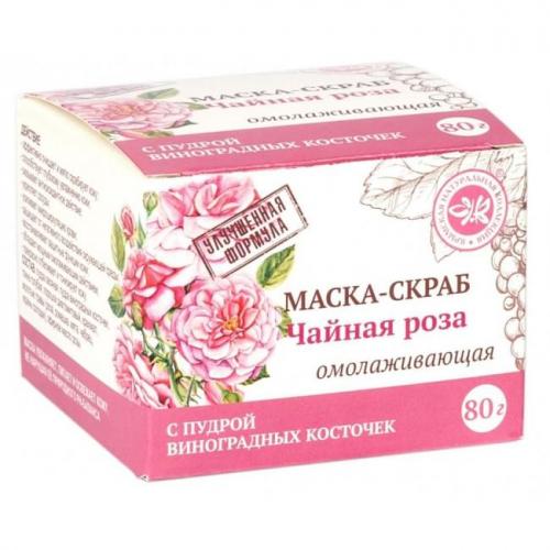 Маска-Скраб Чайная Роза Омолаживающая 80гр КНК