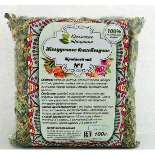 Травяной Чай No1 Желудочное Благополучие Крымские Традиции 100гр
