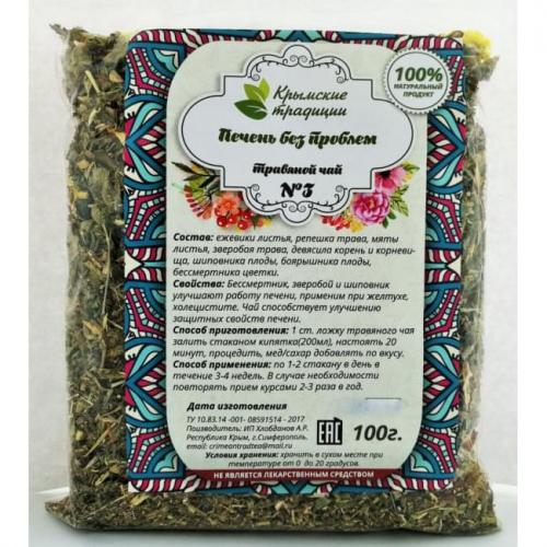 Травяной Чай No3 Печень без Проблем Крымские Традиции 100гр