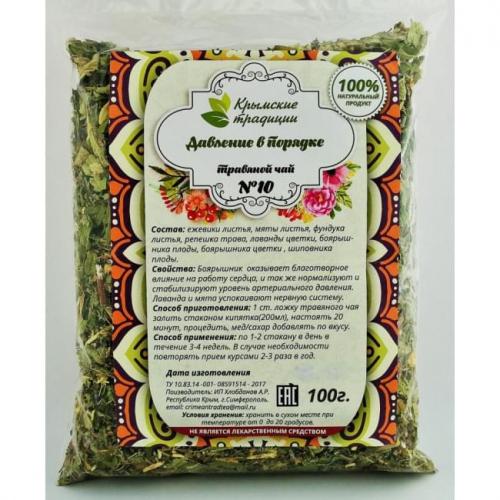 Травяной Чай No10 Давление в Порядке Крымские Традиции 100гр