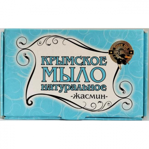 Крымское мыло большое Жасмин