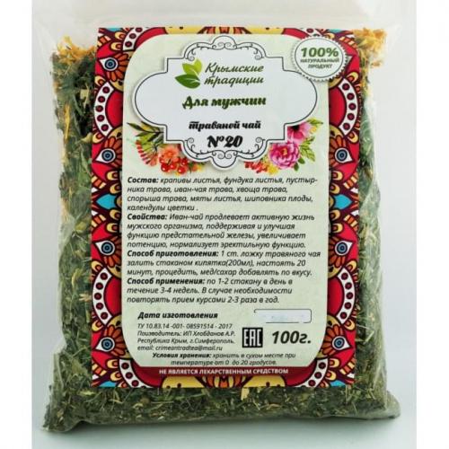 Травяной Чай No20 для Мужчин Крымские Традиции 100гр