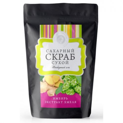 Сухой Сахарный Скраб для Тела Имбирь, Экстракт Хмеля 250гр ДП