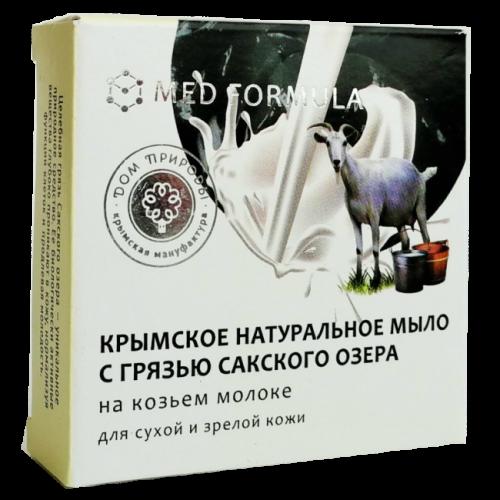 Мыло с Грязью Сакского Озера MED formula На козьем молоке 50гр ДП