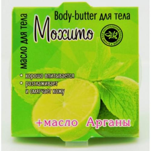 Масло для тела Мохито + масло Арганы КНК 35г