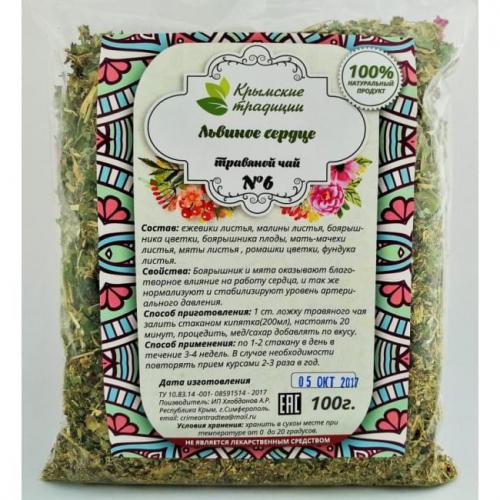 Травяной Чай No6 Львиное Сердце Крымские Традиции 100гр