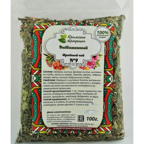Травяной Чай No9 Витаминный Крымские Традиции 100гр