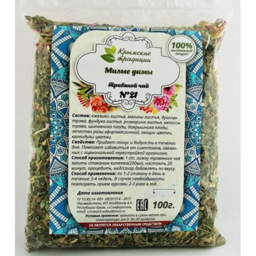 Травяной Чай No21 Милые Дамы Крымские Традиции 100гр