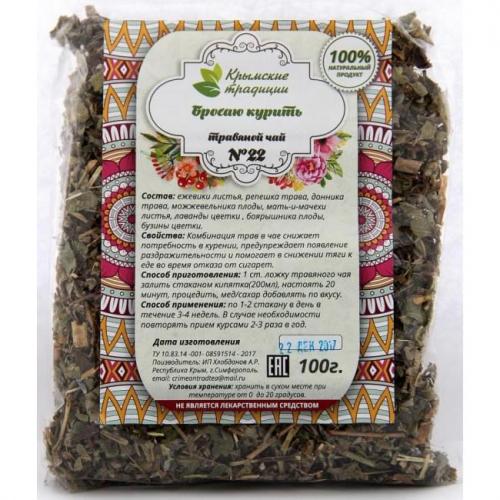 Травяной Чай No22 Бросаю Курить Крымские Традиции 100гр
