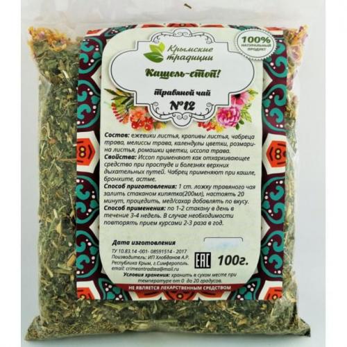 Травяной Чай No12 Кашель-Стоп Крымские Традиции 100гр