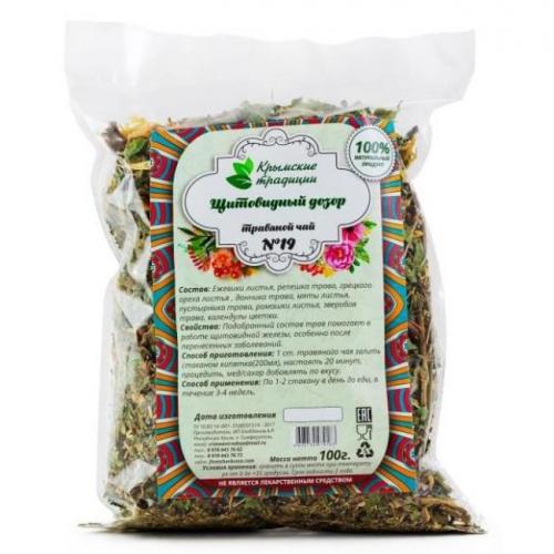 Травяной Чай No19 Щитовидный дозор (для щитовидной железы) Крымские Традиции 100гр