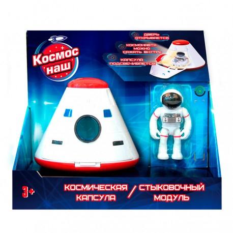 63110 Космическая капсула