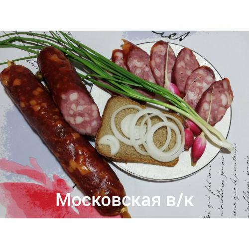 Московская п/к домашняя
