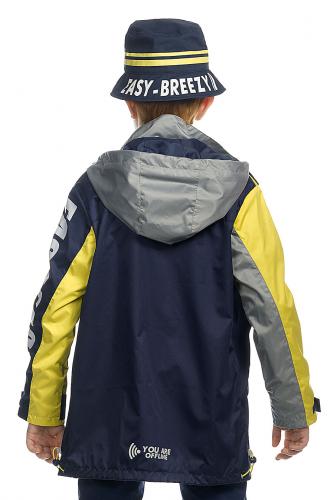 Куртка #174435Синий