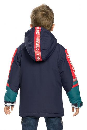 Куртка #146127Темно-синий