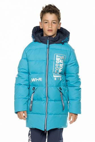 Куртка #254007Голубой