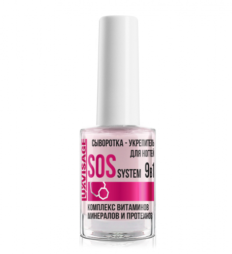 Lux visage\  Сыворотка-укрепитель д/ногтей SOS system 9 в 1 9 г NEW