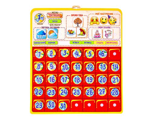 Календарь-планер-адвент для детей