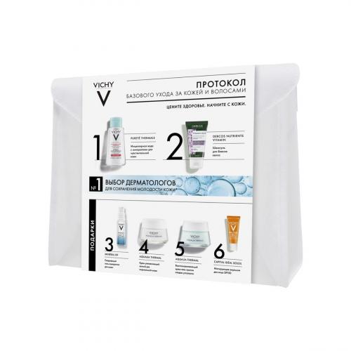 НАБОР VICHY Протокол базового ухода за кожей и волосами
