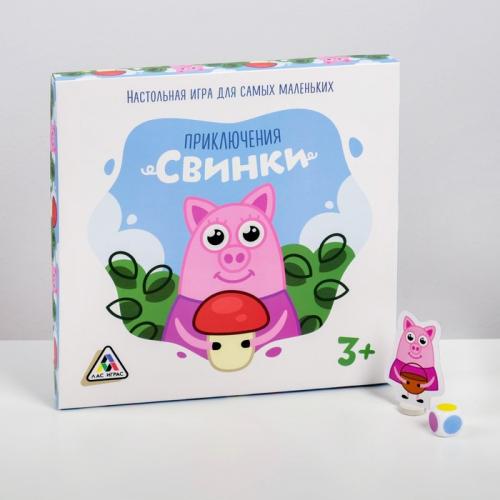 Настольная игра «Приключения свинки»