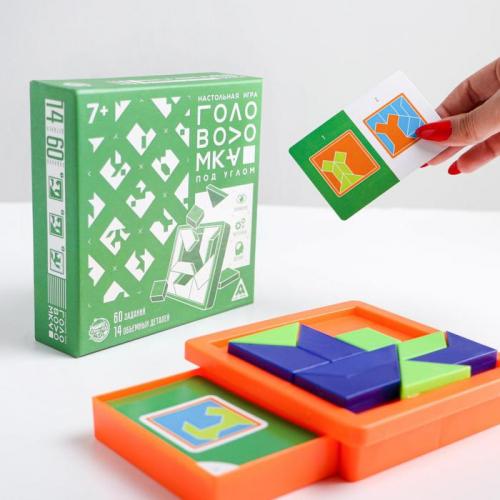 Игра головоломка «Под углом», 14 объемных деталей