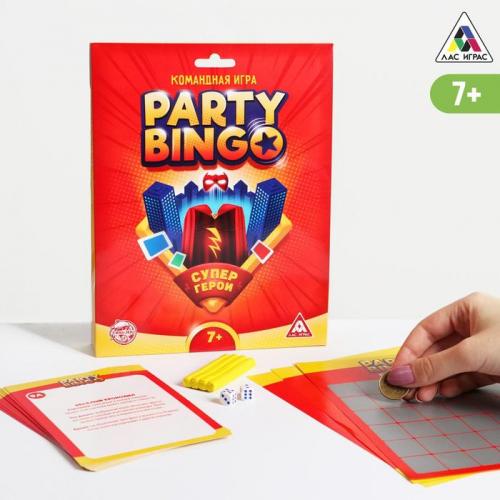 Командная игра «Party Bingo. Супергерои», 7+