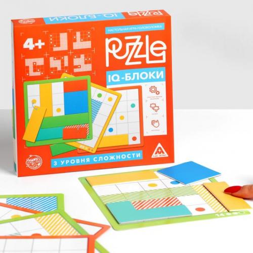 Настольна игра головоломка Puzzle «IQ-блоки. 8 элементов», 4+