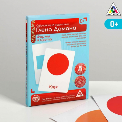 Обучающие карточки по методике Глена Домана «Формы и цвета», 12 карт, А6, в коробке