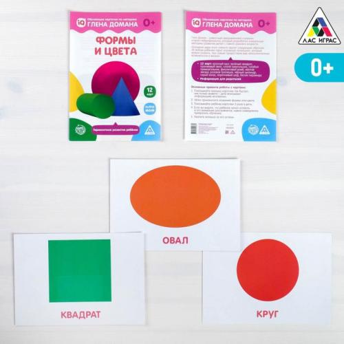 Обучающие карточки по методике Глена Домана «Формы и цвета», 12 карт, А5