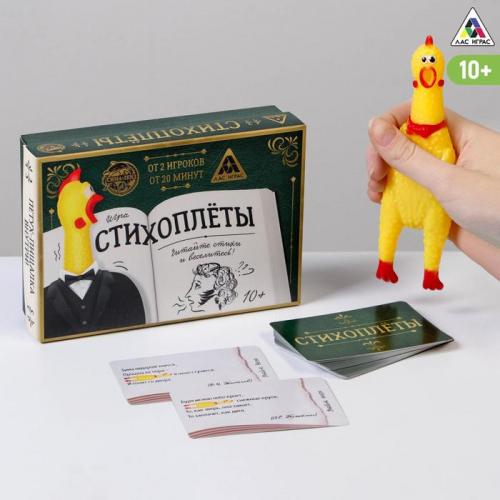 Настольная игра для детей «Стихоплеты», 30 карточек
