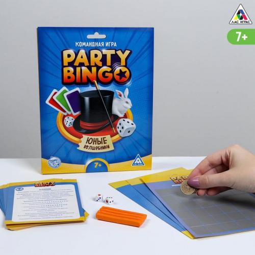 Командная игра «Party Bingo. Юные волшебники», 7+