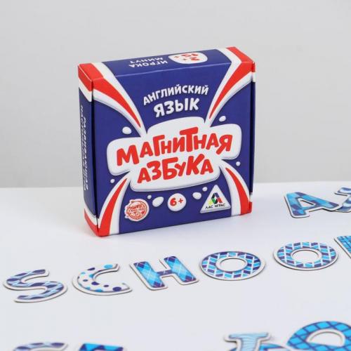 Развивающая настольная игра «Магнитная азбука. Английский язык», 54 магнитные буквы