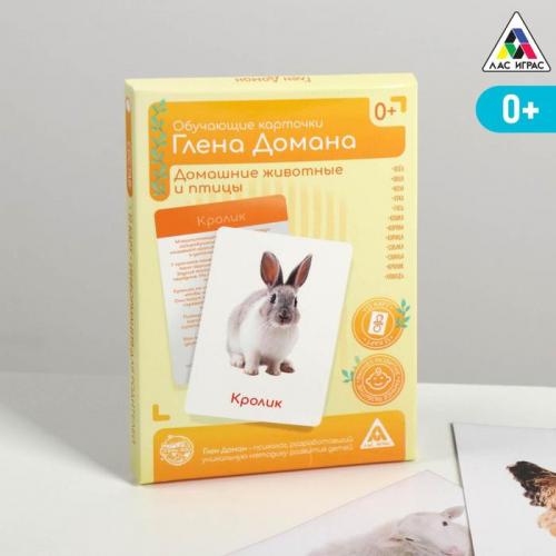 Обучающие карточки по методике Глена Домана «Домашние животные и птицы», 12 карт, А6, в коробке