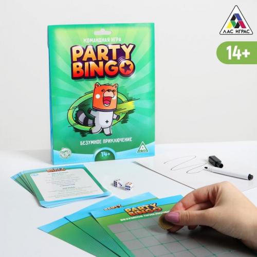 Командная игра «Party Bingo. Безумное приключение», 14+